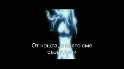 Claymore - The Awaken