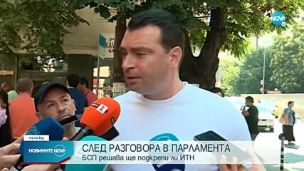 Националният съвет на БСП заседава, протест иска оставката на Нинова
