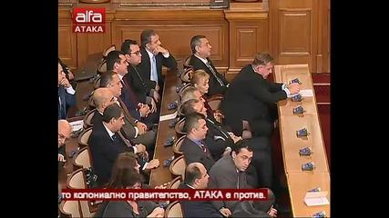 Гласуването за Кабинета - честито на всички гласували и подведени