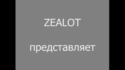 Сербский Видовдан (1 часть