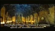 Хари Потър и Стаята на тайните (2002) - трейлър (бг субтитри)