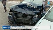 Девет коли катастрофираха заради разлят бетон по асфалта
