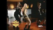 Trina Ft Lil Wayne - Don`t Trip