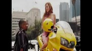 Date Movie - На Мотора