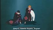 Naruto Shippuuden 143 Bg Subs Високо Качество