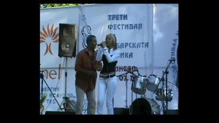 Оркестър Нестинари В Раднево - Част 2