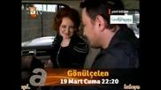 Gonulcelen / Пленителката на сърца - анонс (епизод 4)