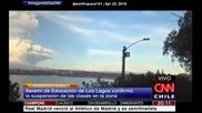 Вулкан започна да изригва в Чили