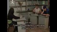 Доктора и Попа - Чобан Рап