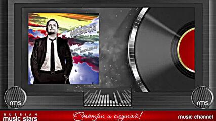 Стас Михайлов - Небеса/ Альбом 2007 Года