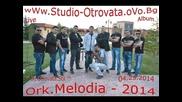 7.ork.melodia - O Davulq Kristian Hits.dj.otrovata.stil..04.25.201