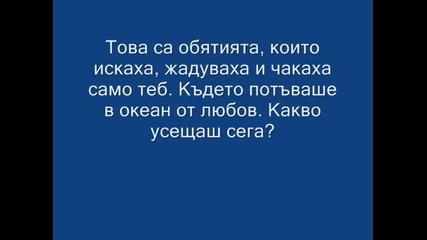 ! #[ Тони Стораро - Двама с теб в рая. ]