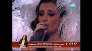 X Factor - финалът Ана-мария Янакиева