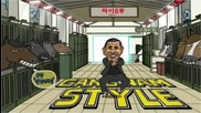Obama Style [ Gangnam Style Sing ]