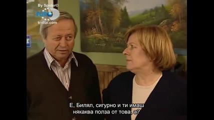 Firtina (2006) ~ Буря Еп.35 Част 1/3 Бг субтитри