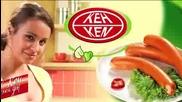 Търсиш ли пастетчето 2010 Кен