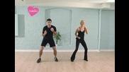 Кардио упражнение 2