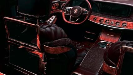 Mercedes-maybach S600 #emperor