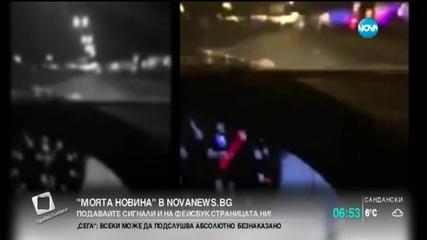 """""""Моята новина"""": Как се кара с 268 км/ч в България ?"""