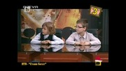 Циничните деца Бобо и Фифо - Господари на Ефира 15.12.2010