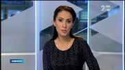 Новините на Нова (26.11.2014 - следобедна)