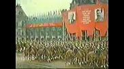 Денят На Победа На Ссср Над Нацистка Герма