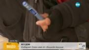 БЕЗ ДОМ: Изхвърлят болен мъж от общинско жилище