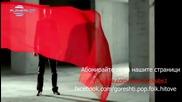 Djena 2011- Da te bqh ranila (official Video) - Да те бях ранила