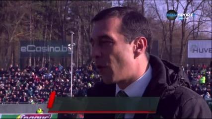 Лудогорец счупи рекорда си по посещаемост на своя стадион