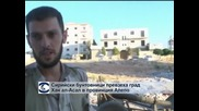 Сирийски бунтовници превзеха град Хан ал Асал