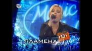 Пламена Петрова - Какво Не Знаем За Нея Music Idol 2