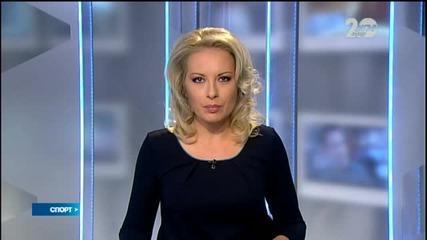 Спортни Новини (01.11.2014 - централна)