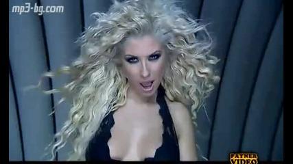 Наталия - Само Мой