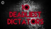 10 от най-ужасните диктатора в Историята