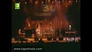 Щурците - Хамлет - (1998)