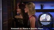 Без пукната пара сезон 5 епизод 3 Бг Суб / 2 Broke Girls /