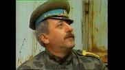 Клуб Нло - Каракочев И Закриването На Строителни Войски