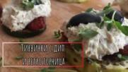 Тиквички с дип и ретро горчица / Kitchen of Tolik