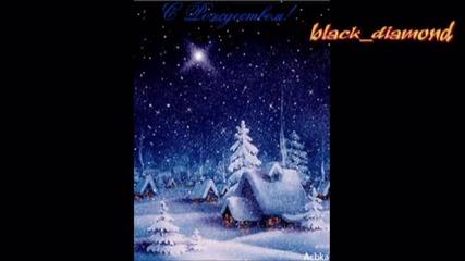 Бъдни Вечер - Рождество Христовo