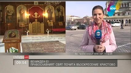 """Служба за второ Възкресение в """"Свети Александър Невски"""""""