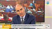 Цветанов: Президентът търси конфронтация с изпълнителната власт