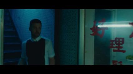 Justin Timberlake - Take Back The Night Hd