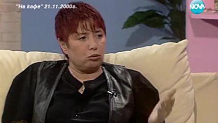 10 г. от смъртта на една обичана българска актриса - Пепа Николова