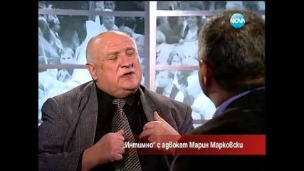 Интимно - адвокат Марин Марковски - Часът на Милен Цветков
