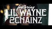 •» Разцепва• Juicy J ft Lil Wayne 2 Chainz- Bandz A Make Her Dance (explicit)