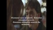 Превод! Judas Priest - Before The Dawn ( Б Г субтитри )