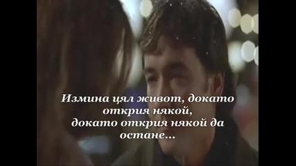 Превод! Judas Priest - ♥♫♥ Before The Dawn ♥♫♥ ( Б Г субтитри )