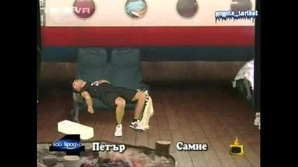 Бай Брадър 4 СМЯХ Петър И Самие - Господари На Ефира 14.10.2008