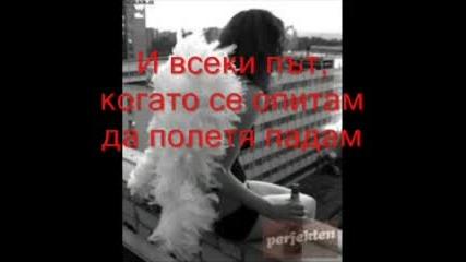 Britney Spears - Every time (prevod)