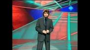 Patrick Fiori - Mama Corsica - Eurovision 1993